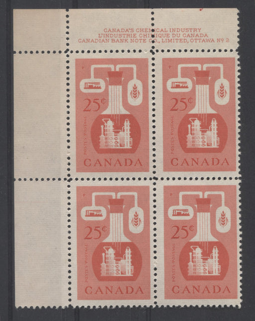 Canada #363 25c Light Vermilion Chemical Industry, 1954-67 Wilding and Cameo Issue, a FNH Upper Left Plate 2 Block on Dull Fluorescent Greyish White Ribbed Paper, Perf. 11.95 x 12