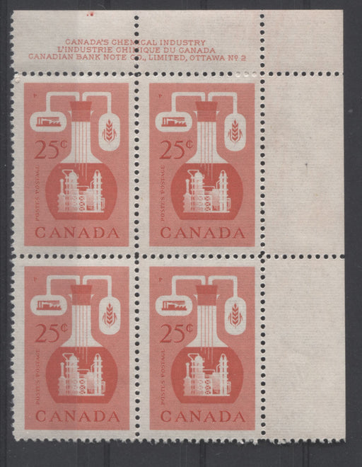 Canada #363 25c Vermilion Chemical Industry, 1954-67 Wilding and Cameo Issue, a FNH Upper Right Plate 2 Block on Dull Fluorescent Greyish Ribbed Paper, Perf. 11.9 x 11.95
