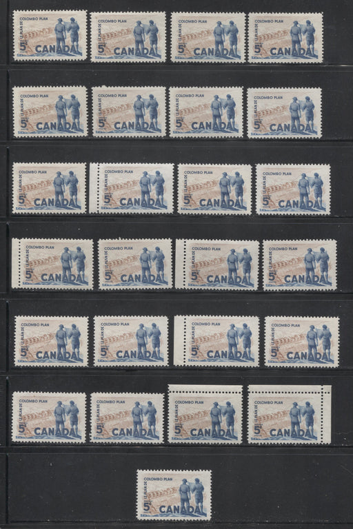 Canada #394 5c Deep Blue and Brown 1961 Columbo Plan Issue, Specialized Lot of 25 Stamps, Covering a Range of Papers, Perforations, and Gums, All VFNH