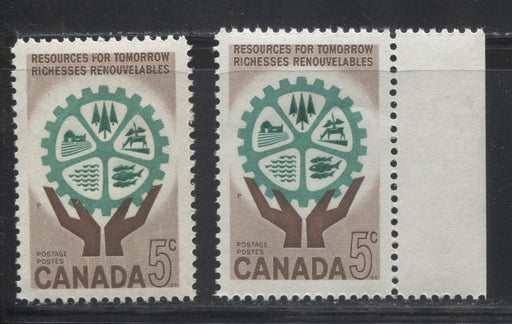 Canada #395 5c Brown and Emerald, 1961 Resources For Tomorrow, Two VFNH Examples With One Showing Dramatic Shift of the Vignette