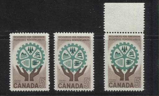 Canada #395 5c Brown and Emerald, 1961 Resources For Tomorrow, Two VFNH Examples With Dramatic Shift of the Vignette