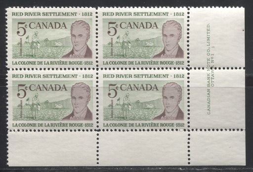 Canada #397ii 5c Violet Brown and Green, Lord Selkirk, 1962 Red River Settlement Issue, a VFNH LR Plate Block on the Scarce Hibrite Paper