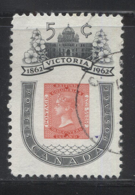 Canada #399ii 5c Scarlet Vermilion and Black, 1962 Victoria Centennial Issue, a Very Fine Used Single Printed on the Very Scarce and So Called Hibrite Paper