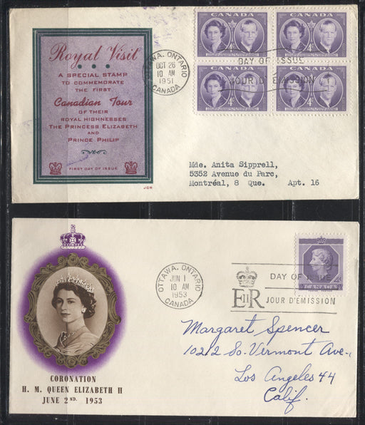 1951 Royal Visit & 1953 Coronation - A Group of 3 First Day Covers