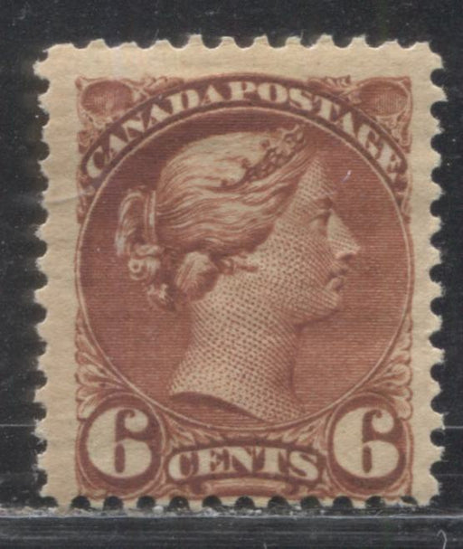Canada #43 6c Red Brown Queen Victoria 1870-1897 Small Queen Issue, a VG OG Example of the Second Ottawa Printing, Perf. 12