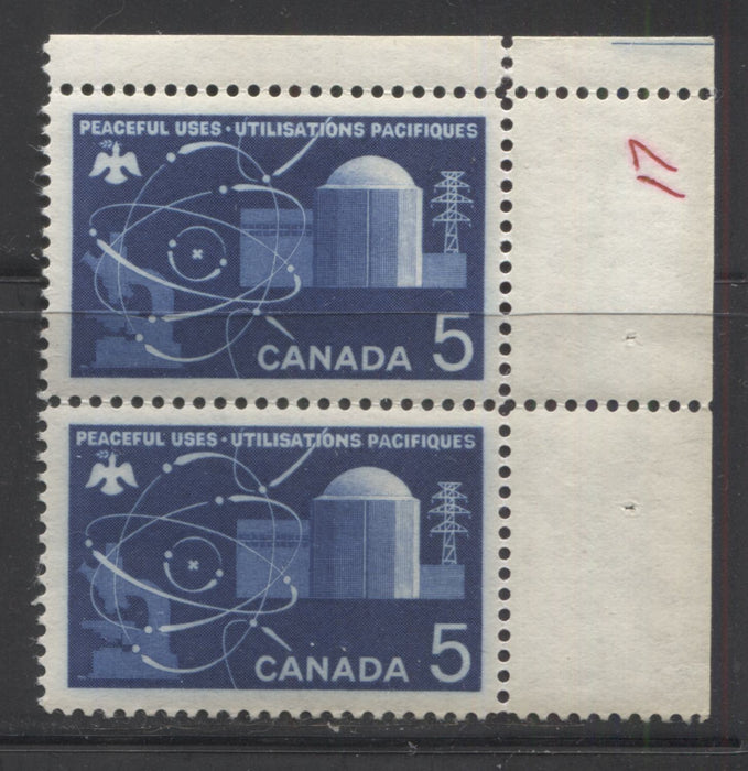 Canada #449 5c Deep Bright Aniline Blue, Atomic Reactor, 1966 Peaceful Uses of Atomic Power Issue, a VFLH Pair of the Aniline Ink
