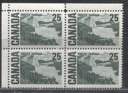 Canada #465ii 25c Dark Bluish Green Solemn Land UL Corner Block on Vertically Ribbed Hibrite Paper