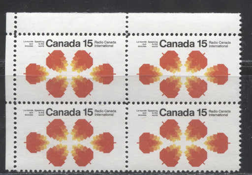 Canada #541 (SG#684) 15c Red, Yellow and Black 1971 Radio Canada International Issue, a VFNH UL Field Stock Block on HF Paper, Perf. 11.95, Showing Misaligned Vertical Perforations on Bottom Stamps
