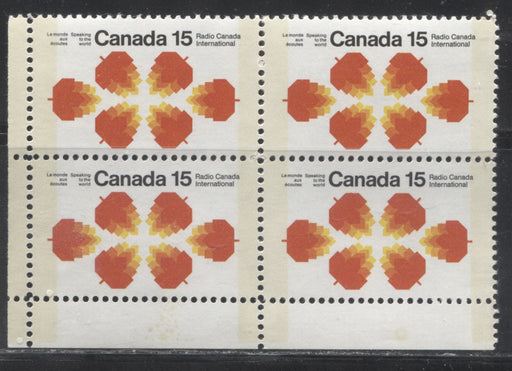 Canada #541p (SG#684p) 15c Red, Yellow and Black 1971 Radio Canada International Issue, a VFNH Winnipeg Tagged LL Field Stock Block on HF Paper, Perf. 11.95, Showing an Extra Taggant Spot in the Margins