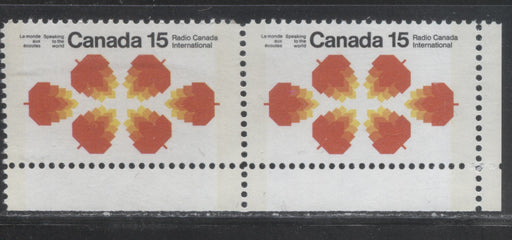 "Canada #541pi (SG#684p) 15c Red, Yellow and Black 1971 Radio Canada International Issue, a VFNH Winnipeg Tagged LR Field Stock Pair on HF Paper, Perf. 12, Showing the ""Bug on Leaf"" Variety"