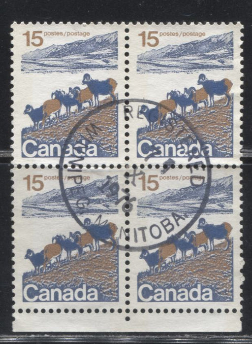 Canada #595iii 1972-1978 Caricature Issue, A VF Used Bottom Sheet Margin Block of 4 of the 15c Mountain Sheep Type 1 With W2B Tagging on DF/NF Vertical Ribbed Paper, With Beautiful SON October 7, 1976 Winnipeg Registered CDS Cancel