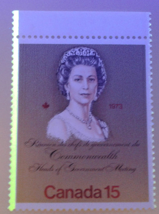 Canada #621ii 15c Multicoloured Queen Elizabeth II, 1973 Commonwealth Heads of Government Meeting Issue, A Very Fine NH Example Showing the Right Tag Bar Almost Completely Omitted