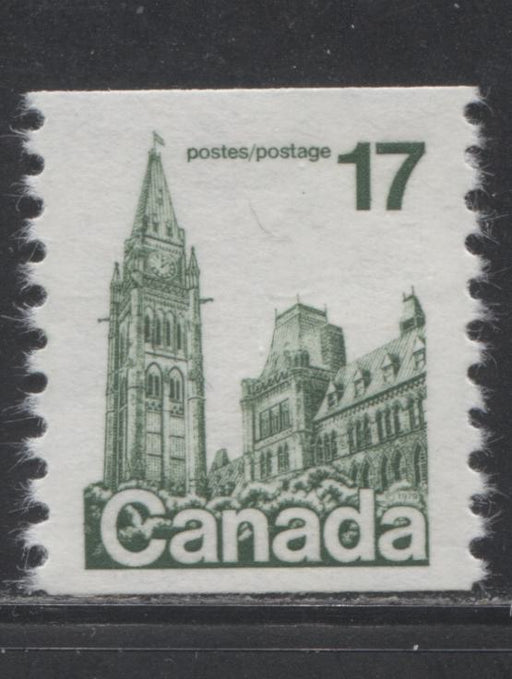 #806T5 17c Dark Green Parliament Buildings, 1977-1982 Floral & Environment Issue, A Very Fine NH Coil Single, With G2e Tagging Error, Printed on DF Paper, With Invisible Tagging