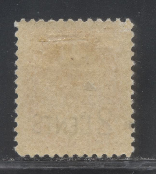 Canada #88 (SG#172) 2c on 3c Bright Carmine-Red 1899 Surcharges, a VFOG Example