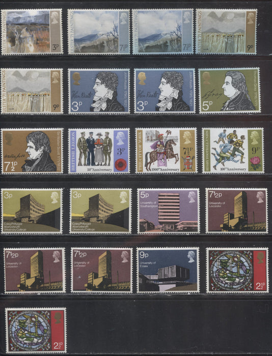 Great Britain SG#881-917 1971-1972 Commemoratives, A Super Specialized Lot of 61 Different F-VF NH Mint Stamps