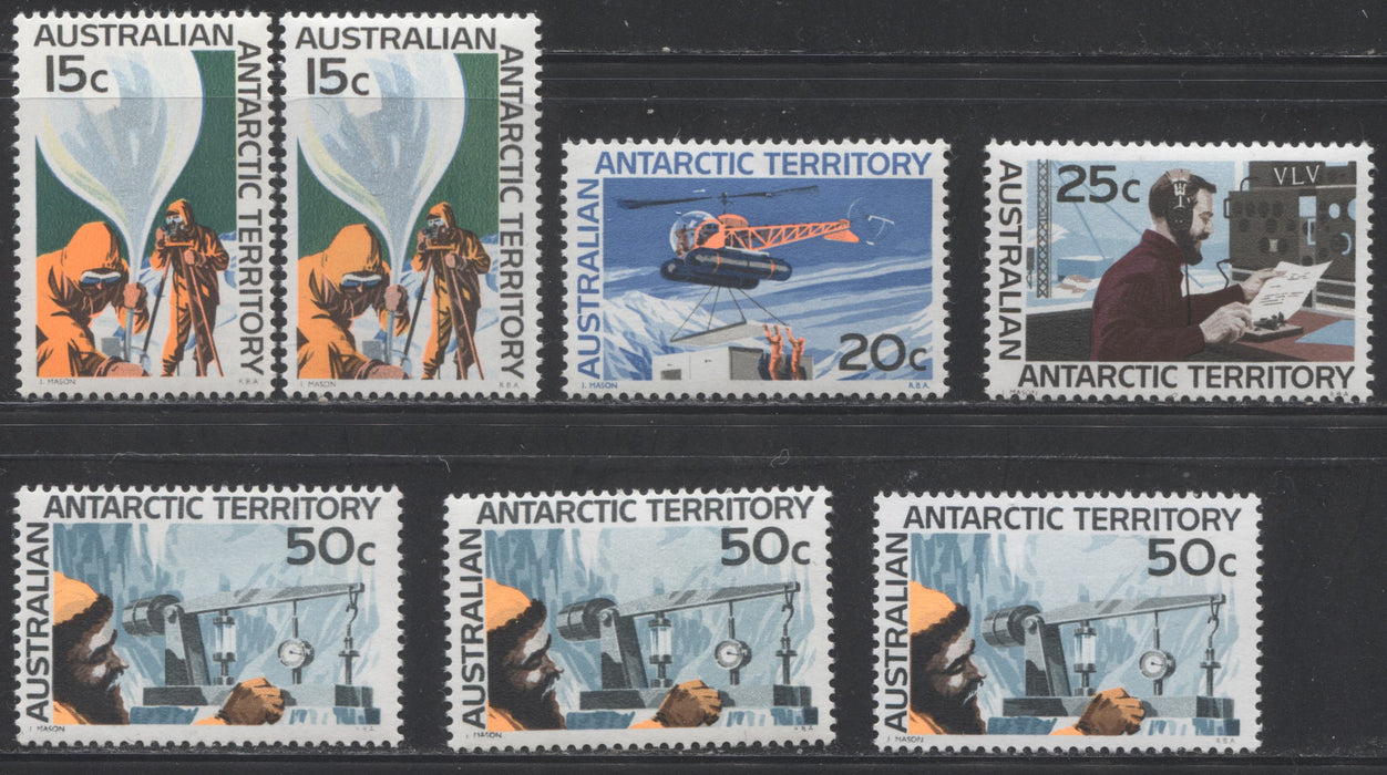 Australia Antarctic Territory #L14-L17 15c to 50c Scenes, 1966-1973 Decimal Definitive Issue, A Specialized Lot of 7 VFNH Stamps