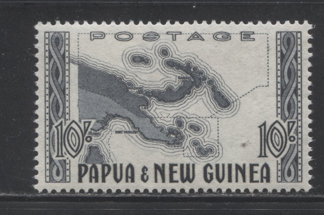 Papua New Guinea #135 10/-Blue Black Map of Papua and New Guinea, 1952-1958 Pictorial Definitive Issue, a VFNH Example of the White Paper Printing