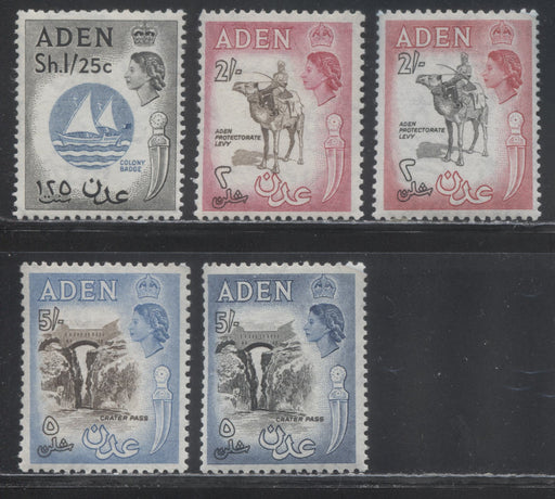 Aden SG#64/68a, 1953-1963 Waterlow Pictorial Definitive Issue, a VFNH Partial Set From the 1/25c Ultramarine & Black to the 5/- Black and Blue