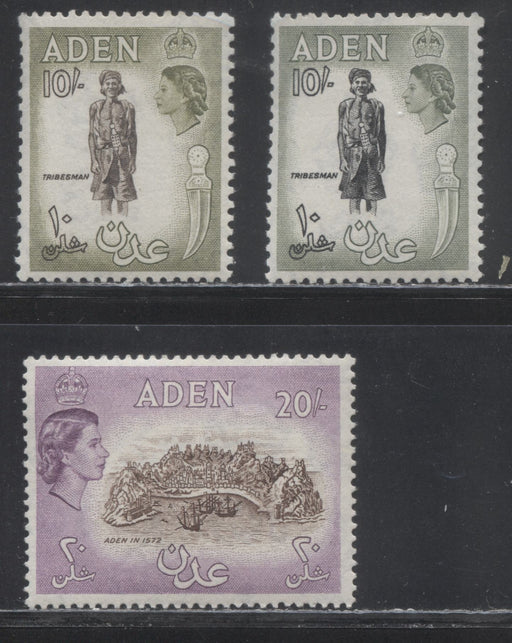 Aden SG#69/71, 1953-1963 Waterlow Pictorial Definitive Issue, VFNH Examples of the Two 10/- Shades and the First 20/-
