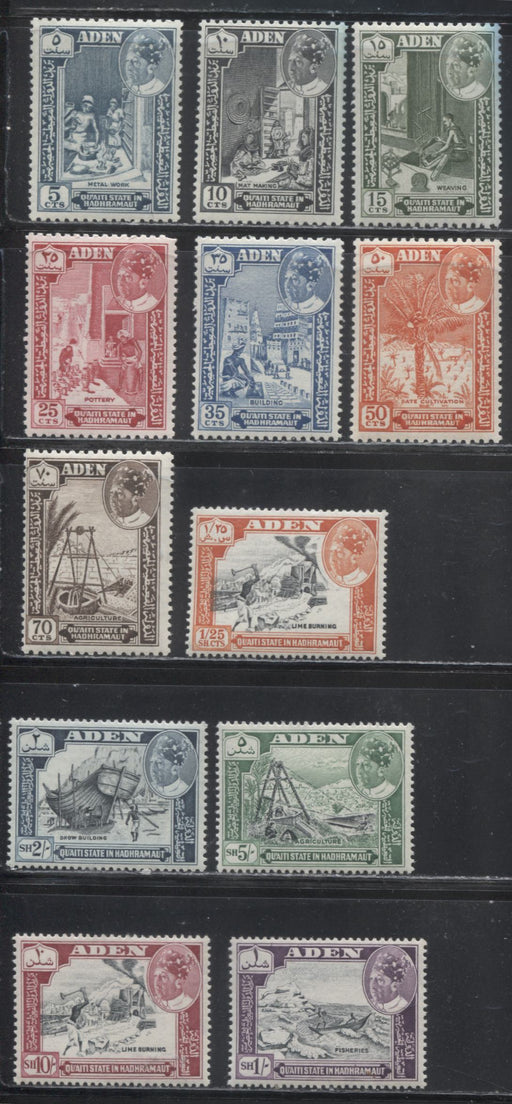 Aden - Qu'Aiti State in Hadhramaut SG#41-52, 1963-1966 De La Rue Pictorial Definitive Issue, a Mostly VFNH Complete Set