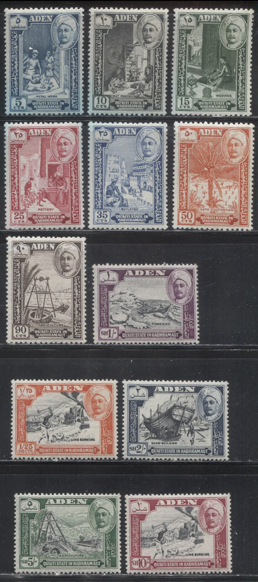 Aden - Qu'Aiti State in Hadhramaut SG#29-40, 1953-1963 De La Rue Pictorial Definitive Issue, a Mostly VFNH Complete Set