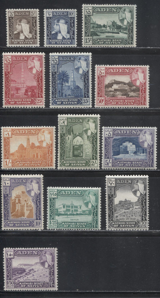 Aden - Kathiri State of Seiyun SG#29-41, 1954-1964 De La Rue Pictorial Definitive Issue, a Mostly VFNH Complete Set