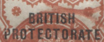 "Niger Coast Protectorate SG#1 1/2d Deep Vermilion Queen Victoria, A Fine Used Example of the Type 6 Oil Rivers Overprint, From Position 88, Showing the Broken P in ""Protectorate"", Red Benin River CDS Cancel"