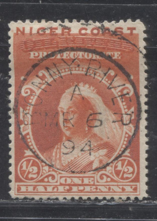 "Niger Coast Protectorate SG#45 1/2d Vermilion Queen Victoria, 1893 Obliterated ""Oil Rivers"" Issue, A Very Fine Used Example of the 2nd Printing With SON Bonny River CDS Dated March 6, 1894"