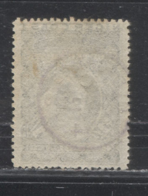"Niger Coast Protectorate SG#50b 1/- Black Queen Victoria, 1893 Obliterated ""Oil Rivers"" Issue, A Very Fine Used Example of the 2nd Printing, Perf. 14.4, With Re-Entry at Top, June 1894 Old Calabar CDS"