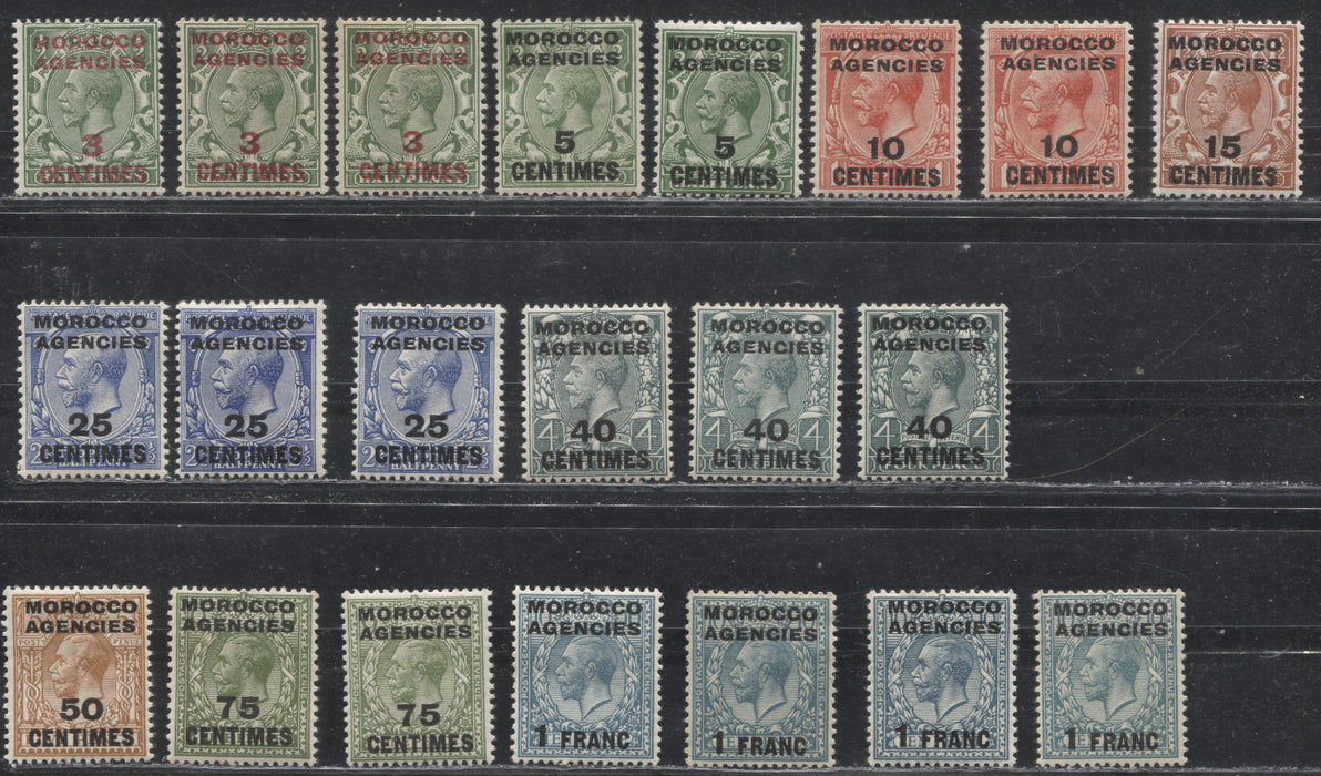Morocco Agencies French Currency #401-409 (SG#191-199) 1913-1924 King George V Heads, Watermarked Royal Cypher, Overprinted and Surcharged, Complete to 1 Franc Including Many Unlisted Shades F-VF OG