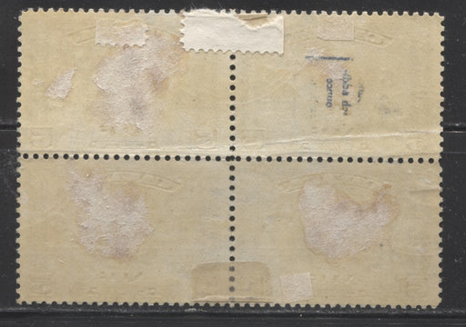 Canada #C4 (SG#318) 6c on 5c Sepia 1932 Ottawa Conference Airmail a VG/F Used Block of 4