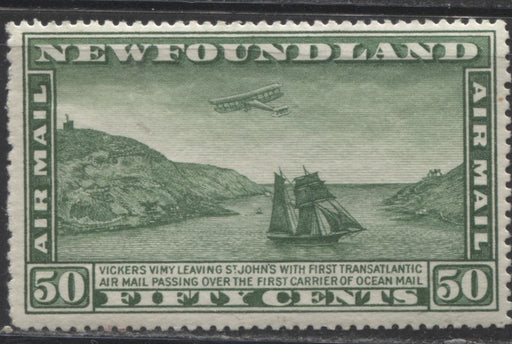 Newfoundland #C7 50c Deep Bright Green Airplane and Clipper Ship 1930 Unwatermarked Airmail Issue, Line Perf. 14.25 x 13.95