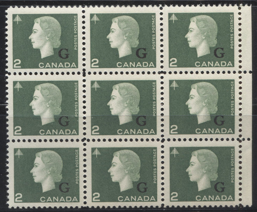 "Canada #O47i 2c Green Queen Elizabeth II, 1962-1967 Cameo Issue, a VFNH Block of 9 With Blunt ""G"" Overprint on Centre Stamp, Smooth Gum, Perf. 11.9 x 11.95"
