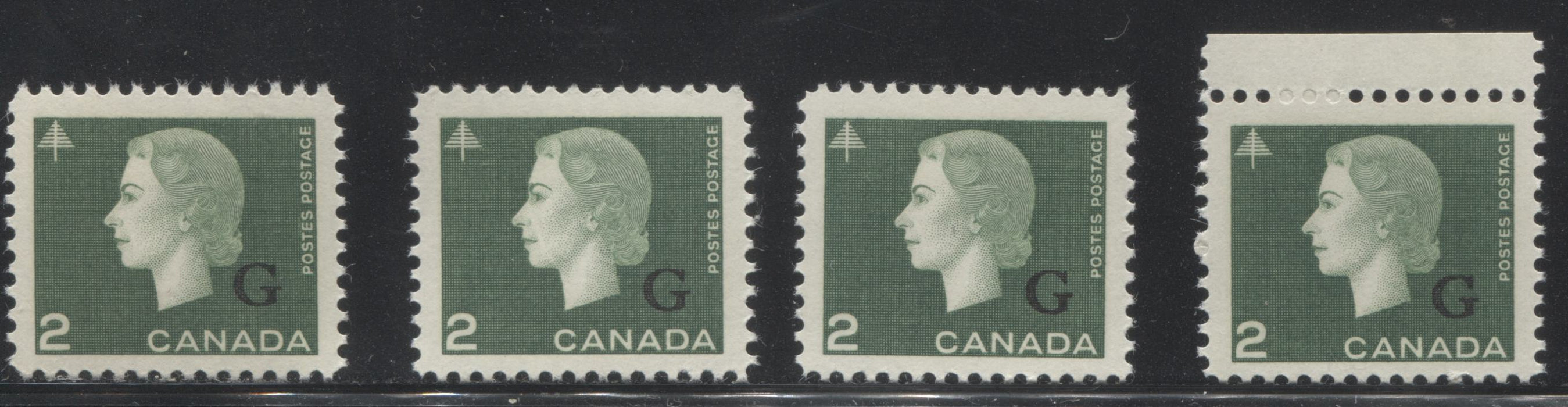 "Canada #O47 2c Green Queen Elizabeth II, 1962-1967 Cameo Issue, a Group of 4 VFNH Singles With ""G"" Overprint, Each a Different Perf"