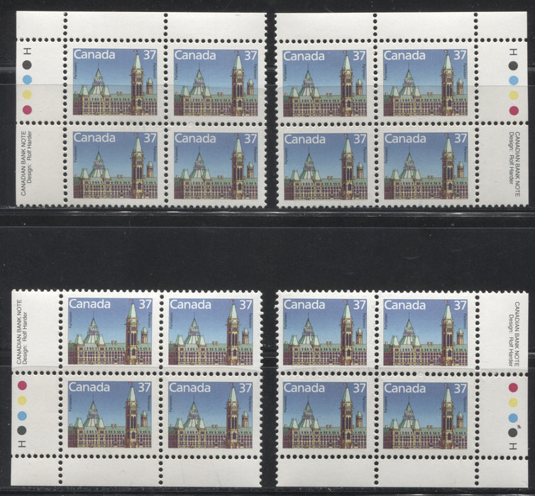 Canada #1163 37c Parliament Buildings 1988-1991 Wildlife and Architecture Issue, VFNH Matched Set of Inscription Blocks on NF/DF Harrison Paper
