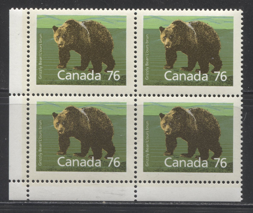 Canada #1178 76c Multicolored Grizzly Bear 1988-1991 Wildlife and Architecture Issue, VFNH LL Field Stock Block on DF/NF Harrison Paper