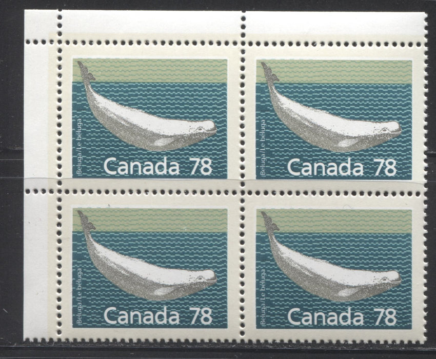 Canada #1179 78c Multicolored Beluga Whale 1988-1991 Wildlife and Architecture Issue, VFNH UL Field Stock Block on NF/NF Slater Paper