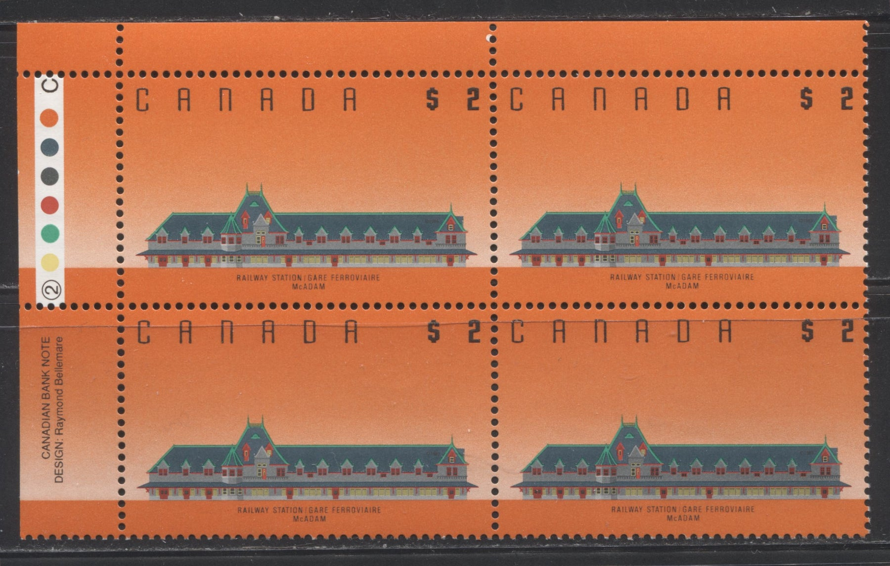 Canada #1182iii $2 McAdam Railway Station 1988-1991 Wildlife and Architecture Issue, a VFNH UL Plate 2 Block on DF/NF Coated Papers Paper