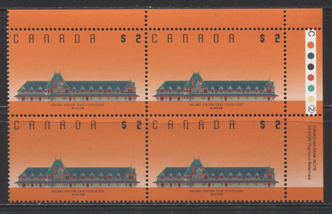 Canada #1182iii $2 McAdam Railway Station 1988-1991 Wildlife and Architecture Issue, a VFNH UR Plate 2 Block on DF/NF Coated Papers Paper