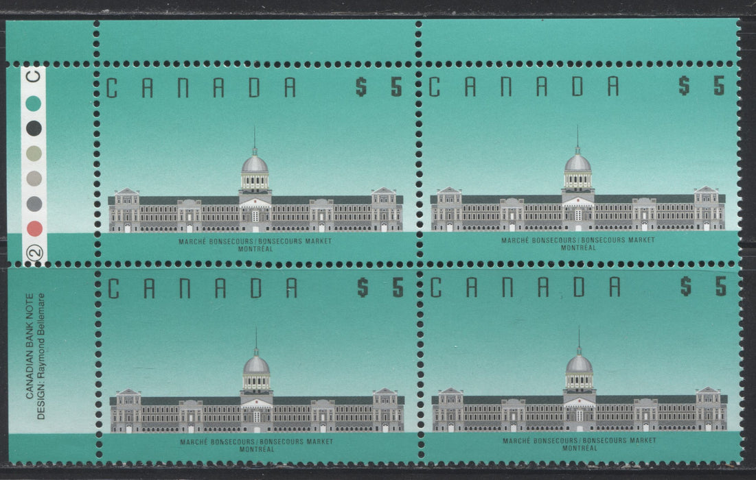 Canada #1183i $5 Bonsecours Market 1988-1991 Wildlife and Architecture Issue, a VFNH UL Plate 2 Block on NF/DF Coated Papers Paper