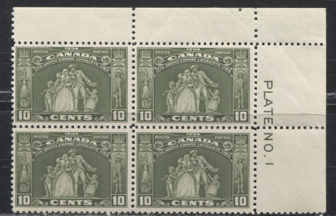 Canada #209 10c Olive Green 1934 United Empire Loyalists Issue, a Fine NH UR Plate Block