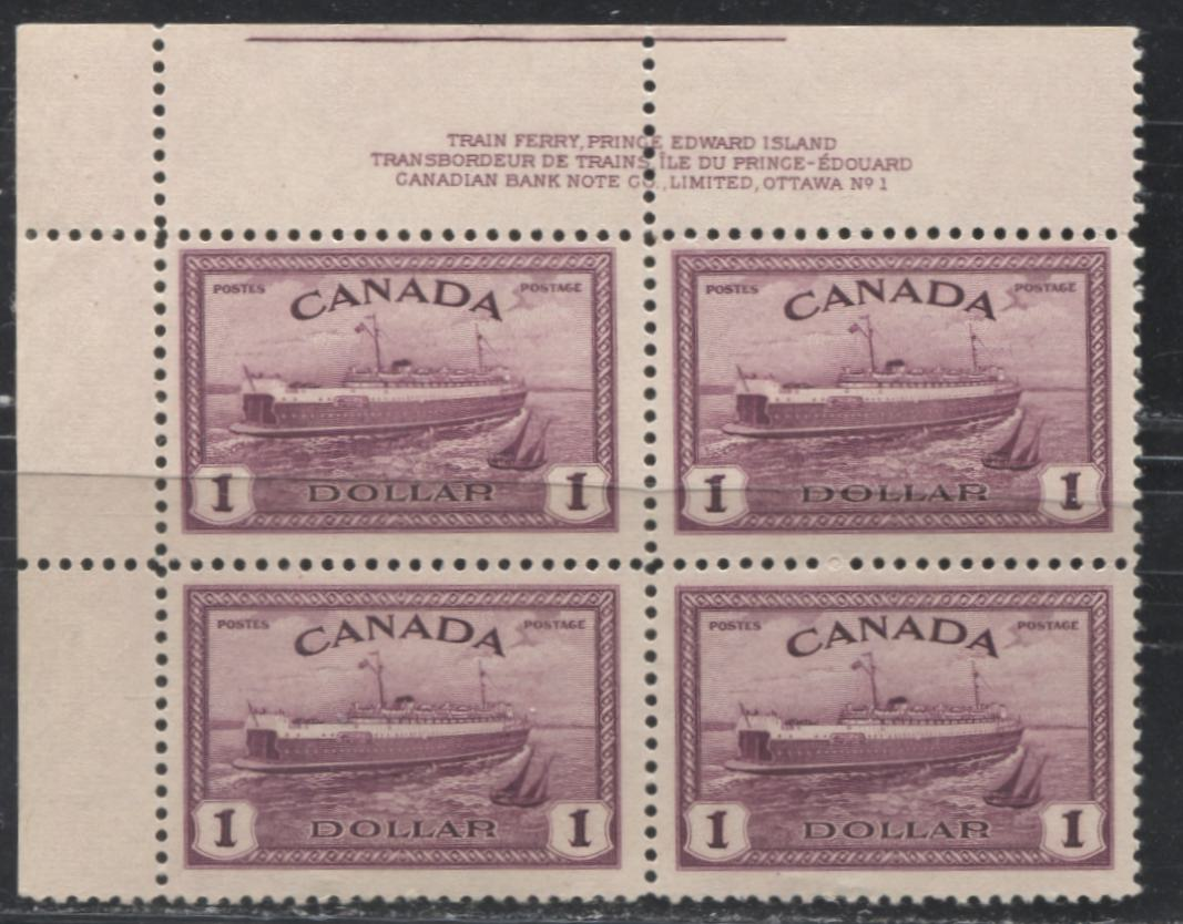 Canada #273 $1 Deep Reddish Purple Train Ferry, 1946-1952 Peace Issue, a Fine NH UL Plate Block