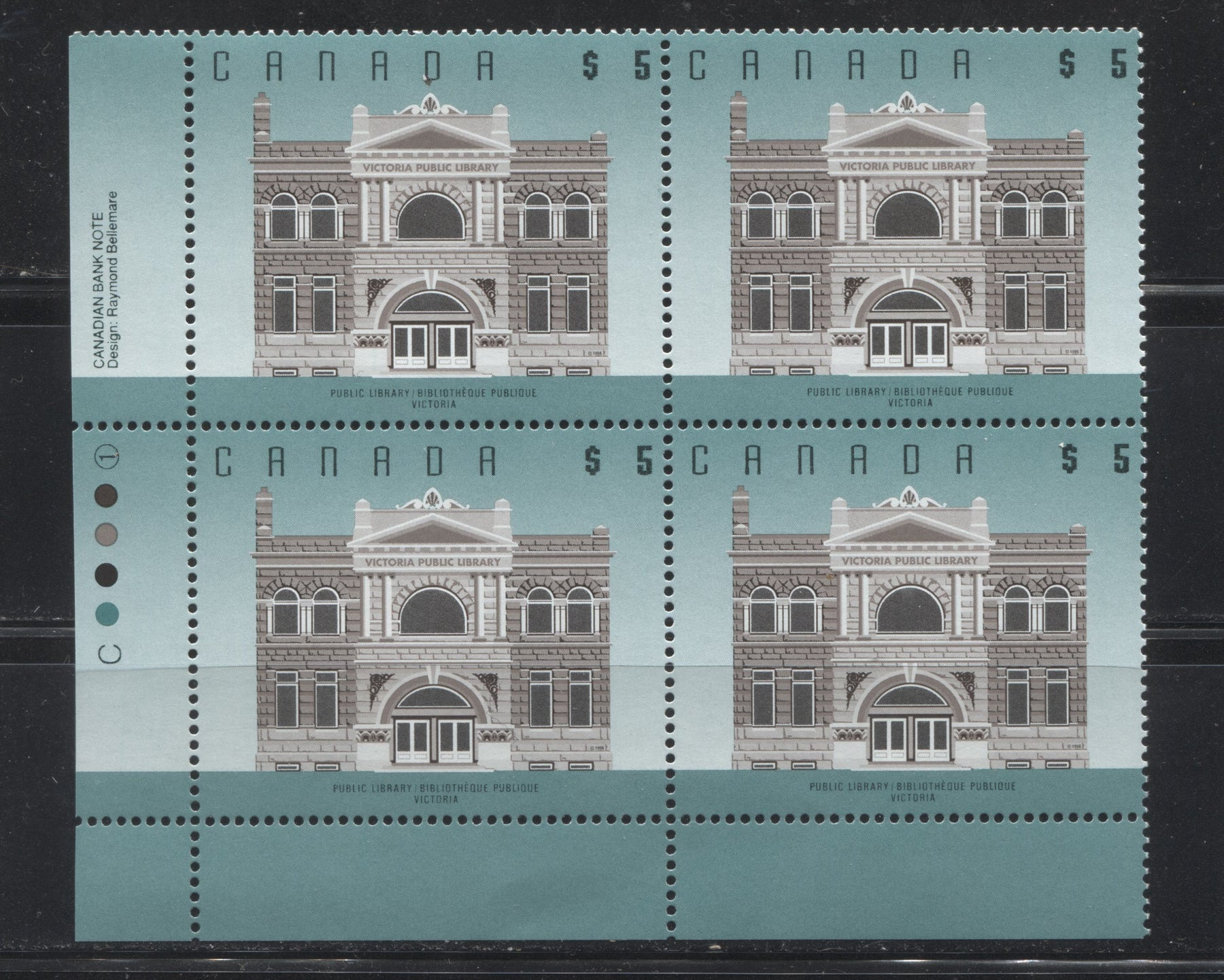 Canada #1378 $5 Victoria Public Library, 1991-1998 Fruit and Flag Issue, a VFNH LL Plate Block of the Type 1 CBN Printing