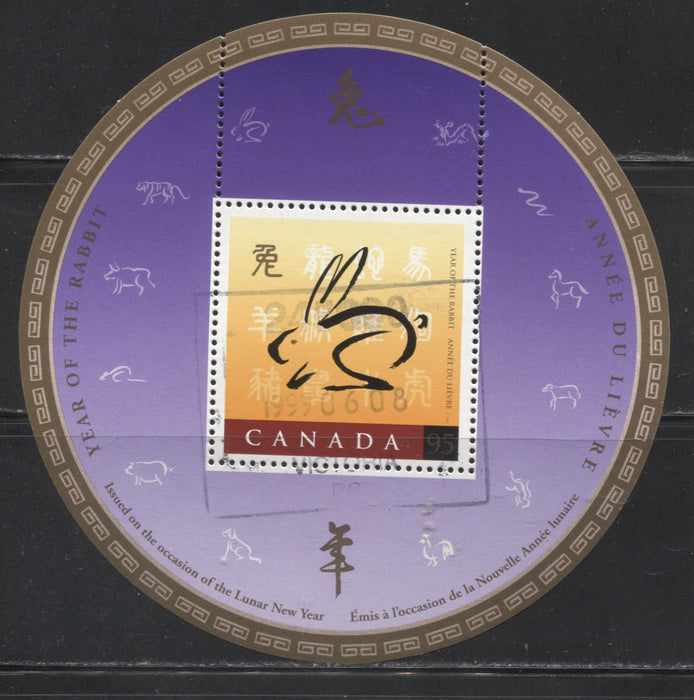 Canada #1768 95c Multicoloured, 1999 Year of the Rabbit Issue, A VF Used Example of the Souvenir Sheet