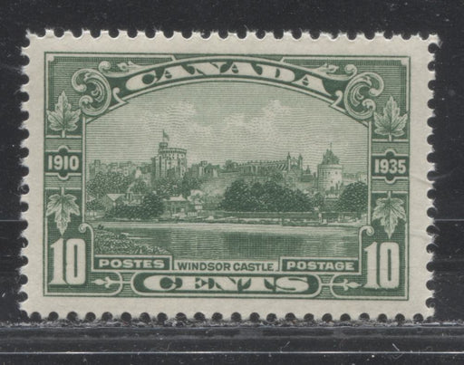 Canada #215 (SG#339) 10c Deep Green 1935 Silver Jubilee, a Very Fine LH Mint Example With Streaky Yellowish Cream Gum