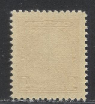 Canada #220 (SG#344)  4c Yellow Orange King George V, a VFNH Example on Vertical Wove Paper With Cream Gum