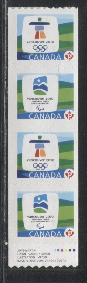 "Canada #2307Bi ""P"" Multicoloured 2009 Vancouver Olympics Issue, Gutter Strip of 4 Coil Stamps With Inscription"