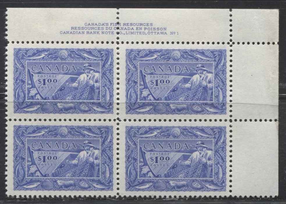 Canada #302 $1 Deep Ultramarine Fisherman and Fish, 1950-1952 Natural Resources Issue, A Fine Mint NH UR Plate Block on Horizontal Ribbed Paper, Perf. 11.95 x 12