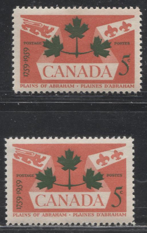 Canada #388var 5c Crimson Rose And Dark Green 1959 Battle of the Plains of Abraham Issue, a VFNH Example Showing 2 mm Upward Shift of the Leaves