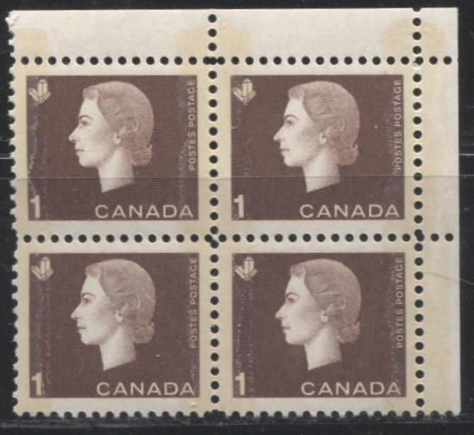 Canada #401iii 1c Deep Brown Queen Elizabeth II, 1962-1967 Cameo Issue, a VFNH UR Field Stock Block Tagged With Wide and Narrow Bars